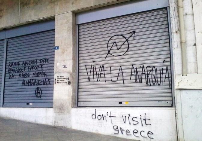 Manifestation contre les prisons à Athènes