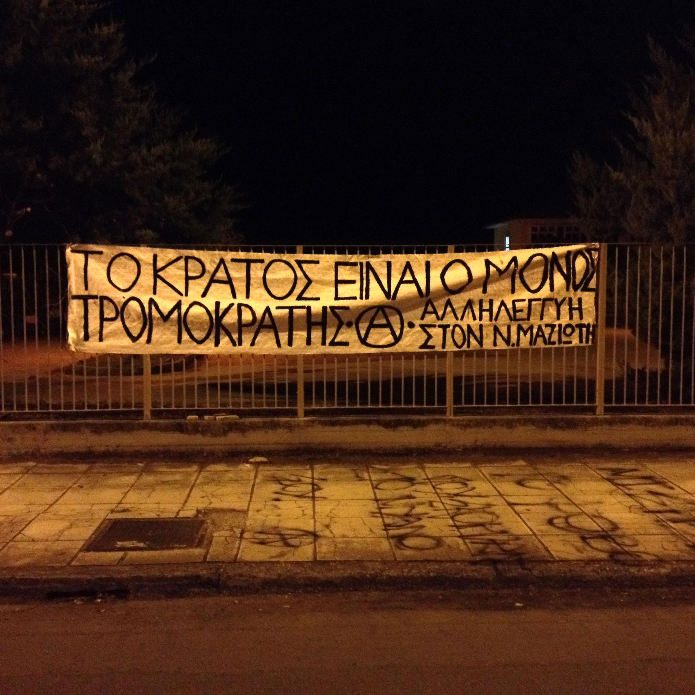 L'état et le capital sont les seuls terroristes, solidarité avec Nikos Maziotis
