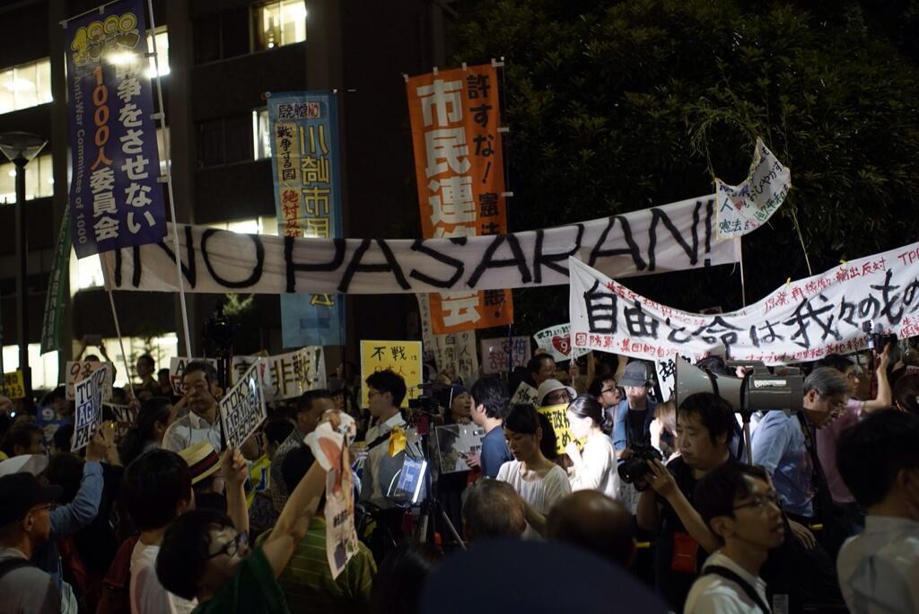 Manifestation antifasciste au Japon
