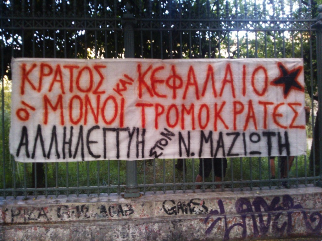 Solidarité avec Nikos Maziotis