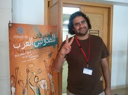 alaa_abd_el_fattah.jpg