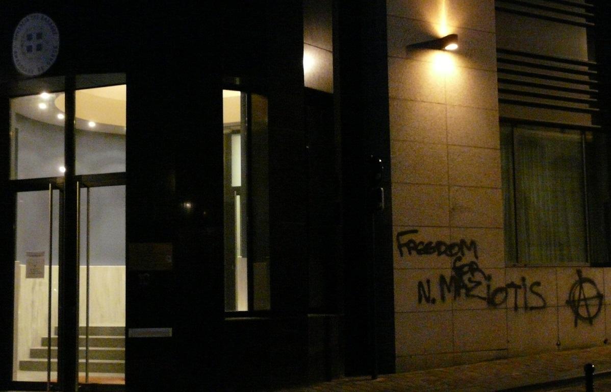 greek_embassy_nikos.jpg
