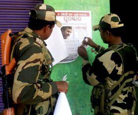 Avis de recherche à l'encontre d'un dirigeant maoïste