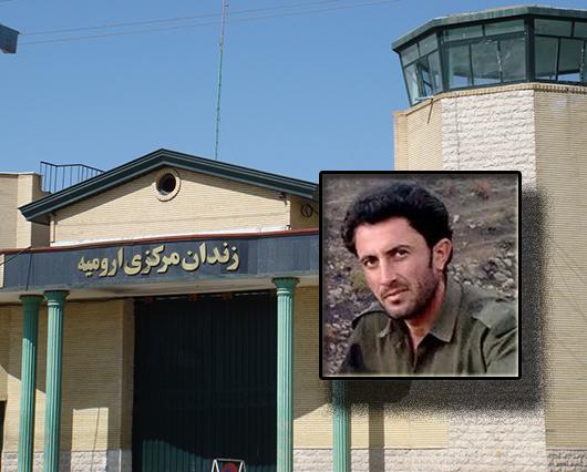 Saber Mokhled Mawaneh et l'entrée de la prison d'Oroumieh.