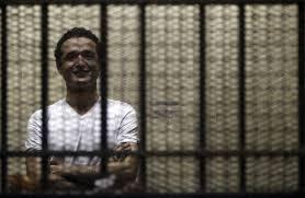 Ahmed Douma lors d'un précédent procès