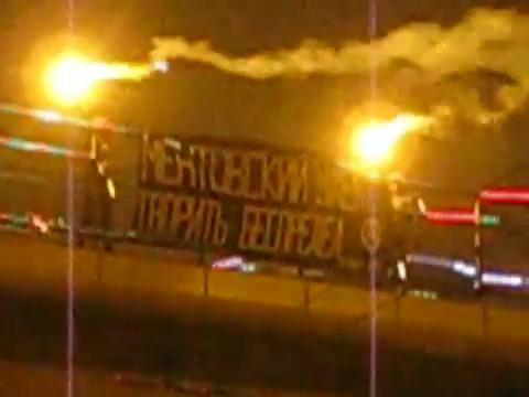 Action de solidarité avec les prisonniers anarchistes le 29 janvier 2015.