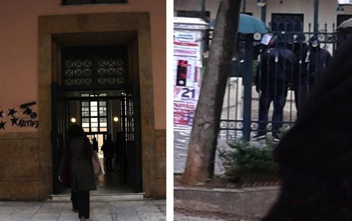 greek-anarchists-occupy-athens-law-school.jpg