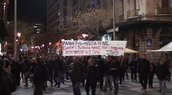 Manifestation le 17 mars à Athènes