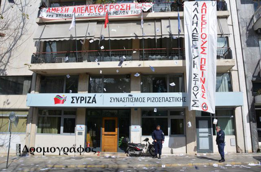 Les anarchistes occupent Syriza.