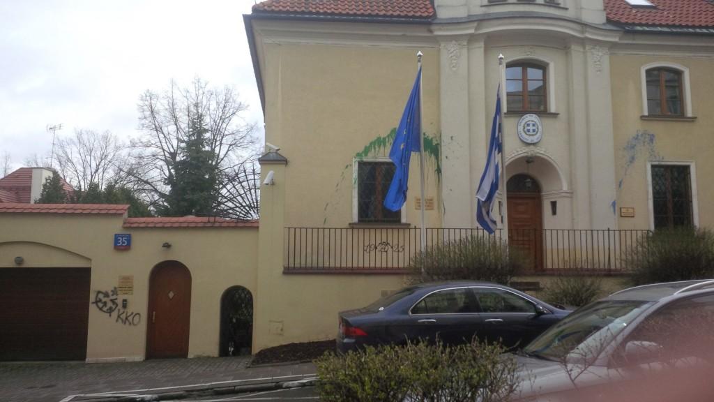 L'ambassade grecque a Varsovie.