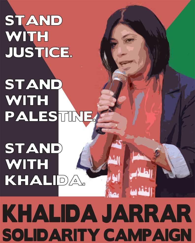 Affiche de solidarité avec Khalida.