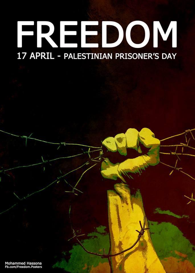 Journée du prisonnier palestinien.