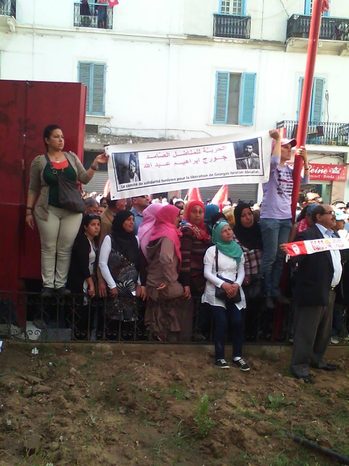 Rassemblement pour Georges Abdallah à Tunis.