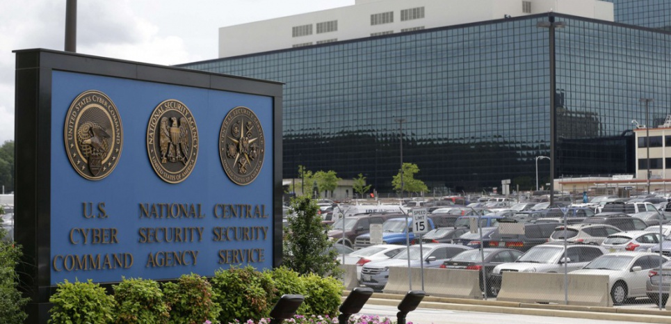 Le siège de la NSA