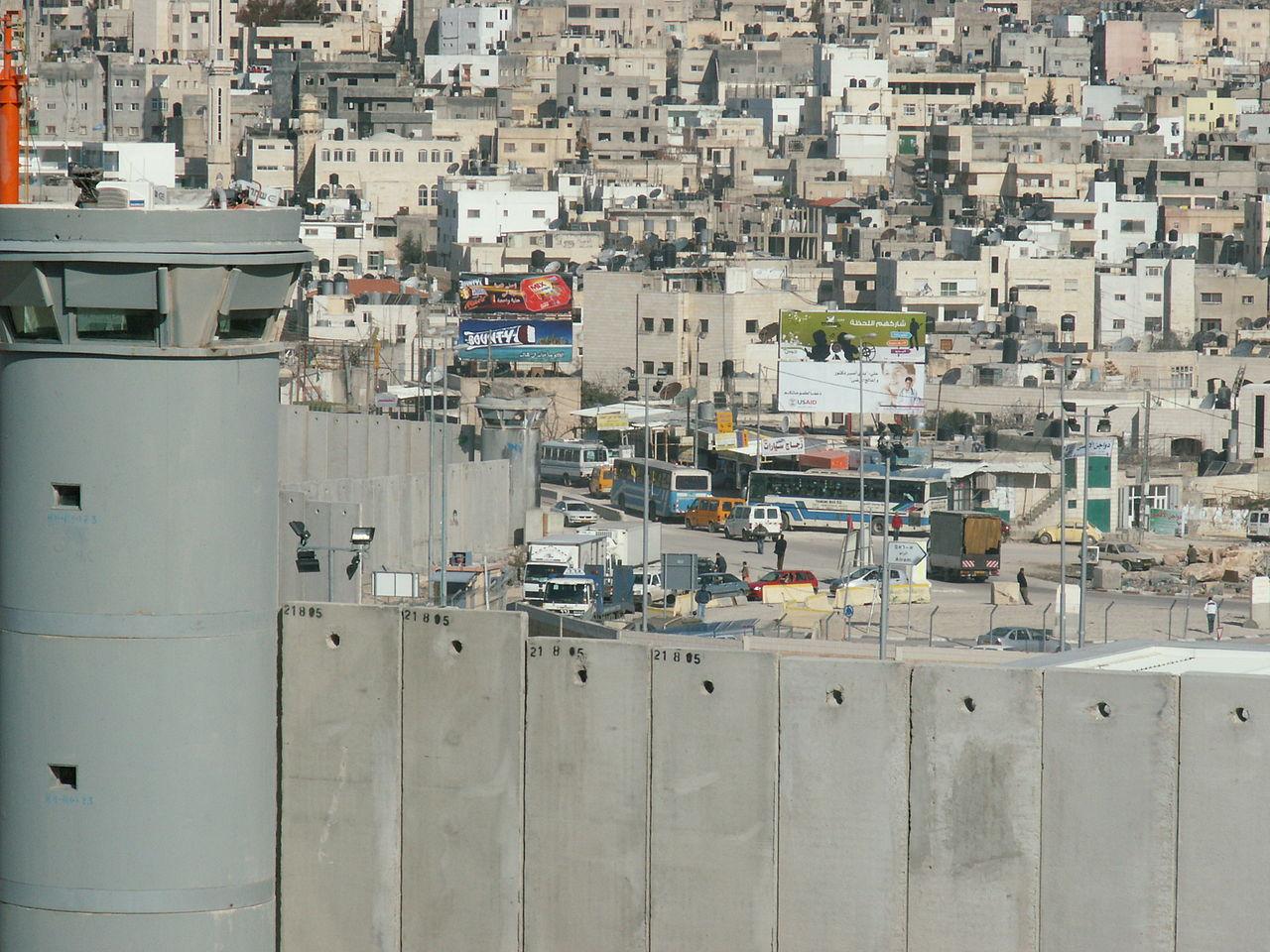 Le camp de réfugiés de Qalandiya