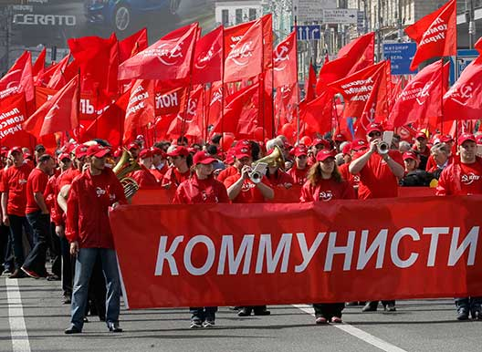 Le Parti Communiste ukrainien