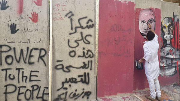 L'éphémère mur de Beyrouth.