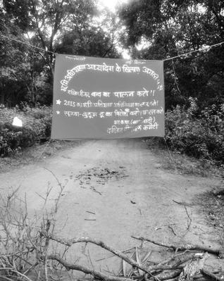 Calicot maoïste dans le Bastar