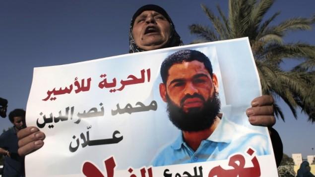 Maazouze, la mère de Mohammed Allaan