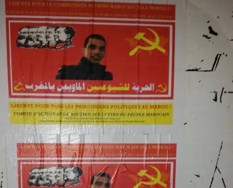 Collage d'affiches en faveur d'Alaa Derbali