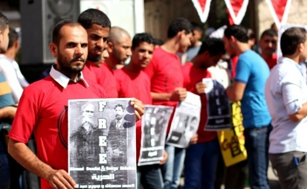 La rue Charles de Gaule à Gaza rebaptisée rue Georges Abdallah