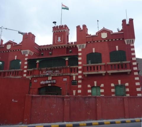 Presidency Jail à Kolkata