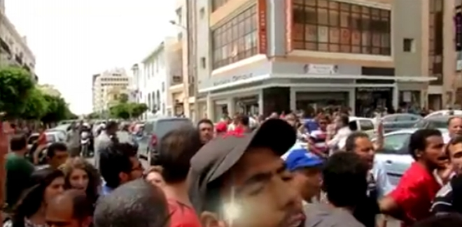 La manifestation à Sfax