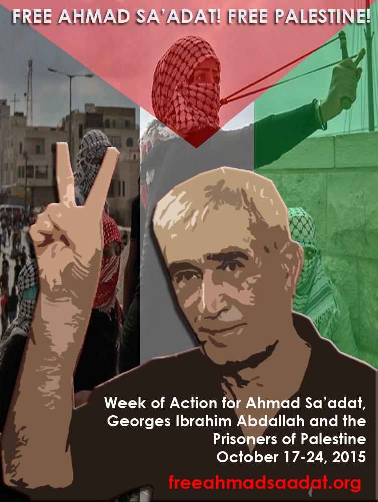 Semaine d'action pour Ahmad Sa'adat