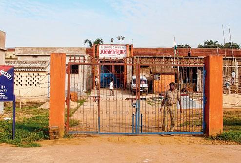 Prison de Tenughat