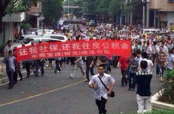 Manifestation ouvrière en Chine