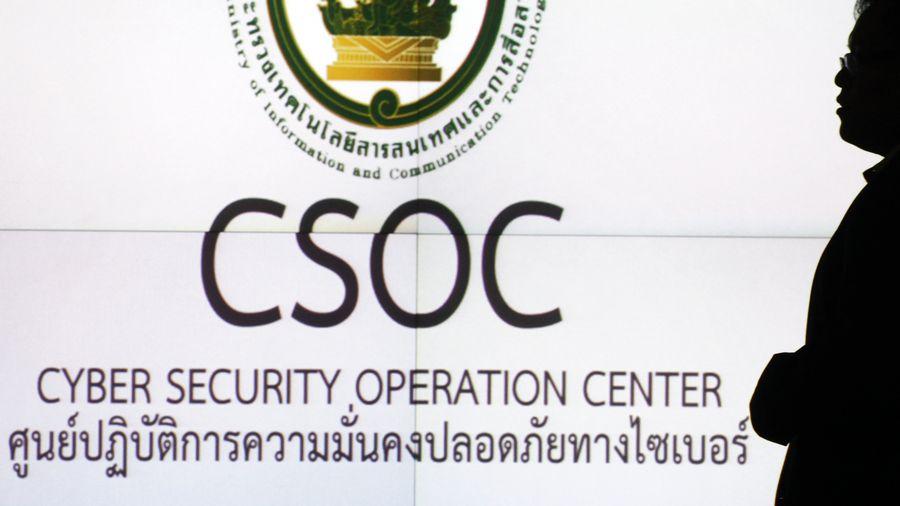 Le centre d'opération de cyber sécurité (CSOC) scanne des milliers de pages en Thaïlande.