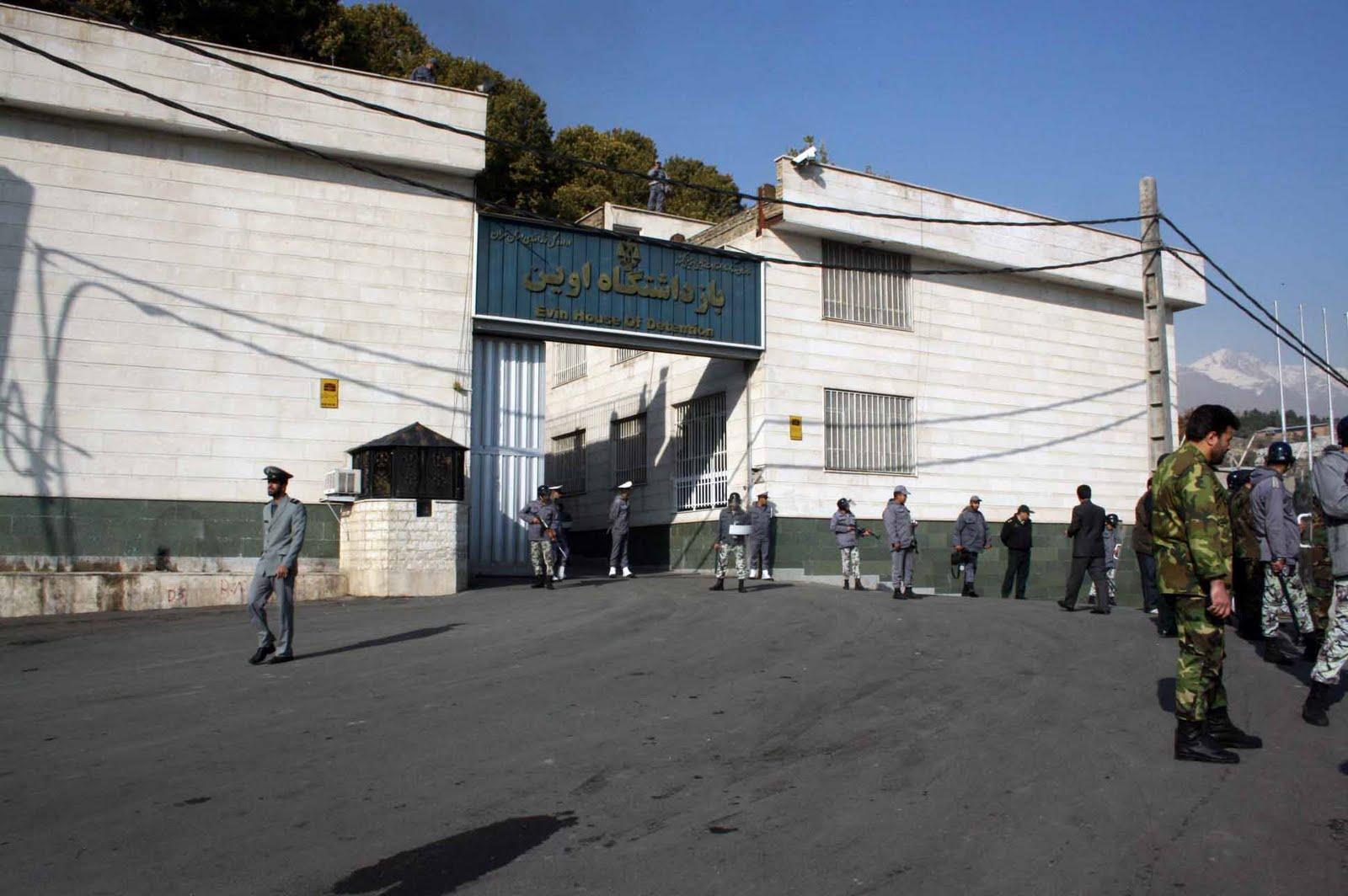 La prison d'Evin à Téhéran