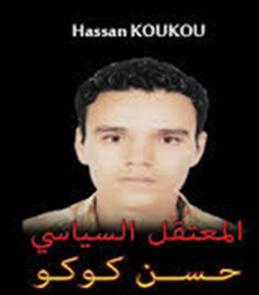 Hassan Koukou