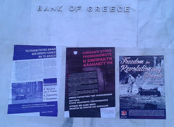 L'affiche collée sur la Banque de Grèce