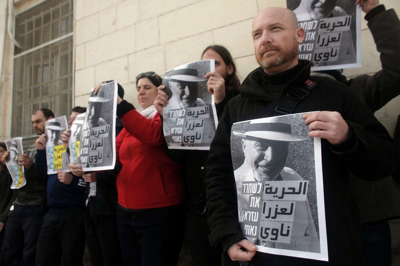 Manifestation à Jerusalem pour la libération de Nawi.