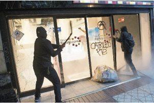 Affrontements hier à Santiago