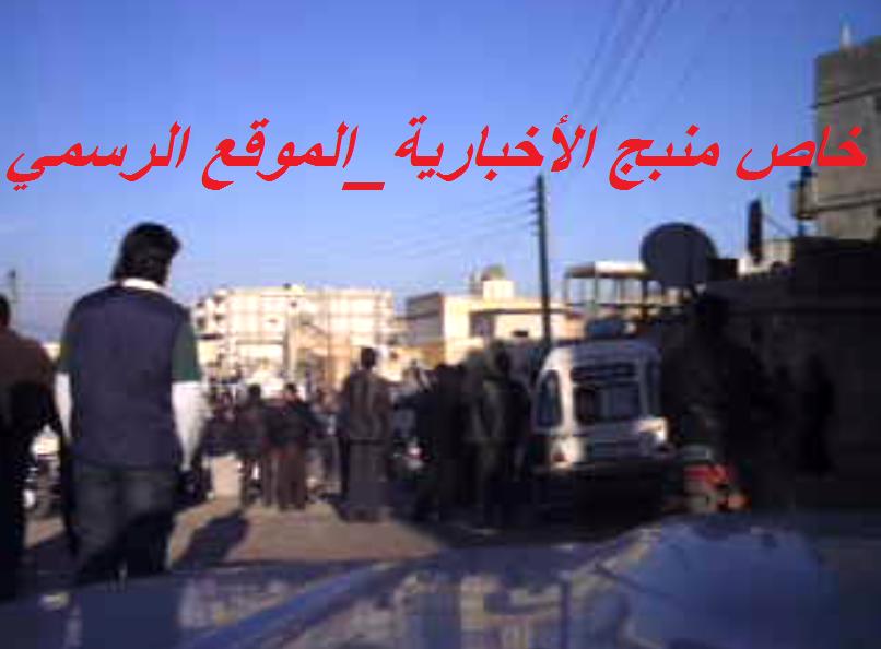 Manifestation à Manbij