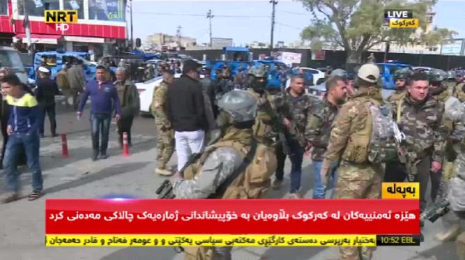 Manifestation dispersée à Kirkuk