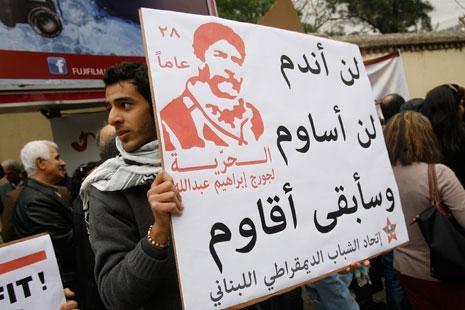 Manifestation pour Georges Abdallah au Liban