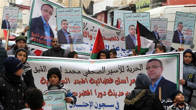 Manifestation pour Mohammed al-Qiq