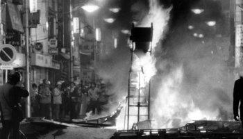 Les affrontements de Shibuya, le 14 novembre 1971