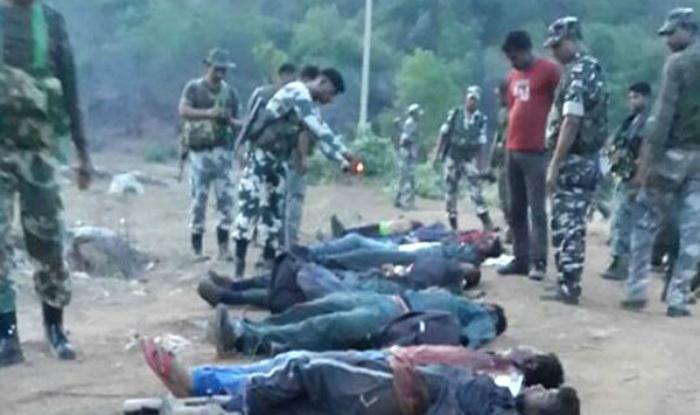 Les dépouilles des maoïstes tués mardi