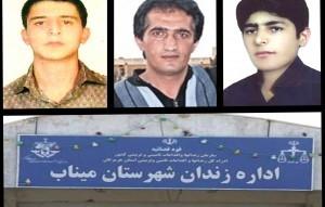Rezaie, Sharifi et Sohrabzadeh