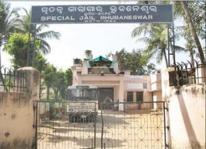 La prison de Jharpada