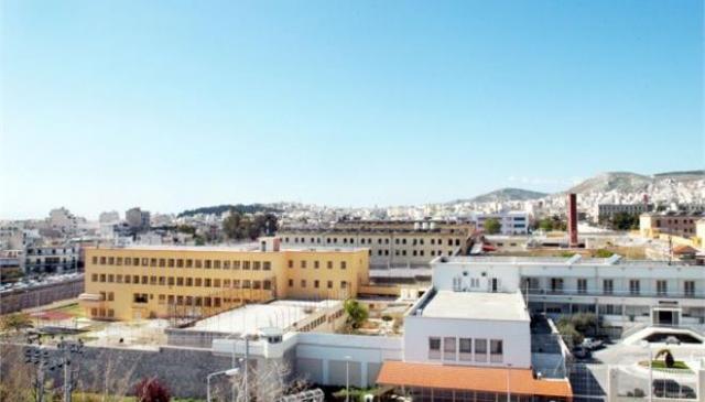 Prison de Korydallos