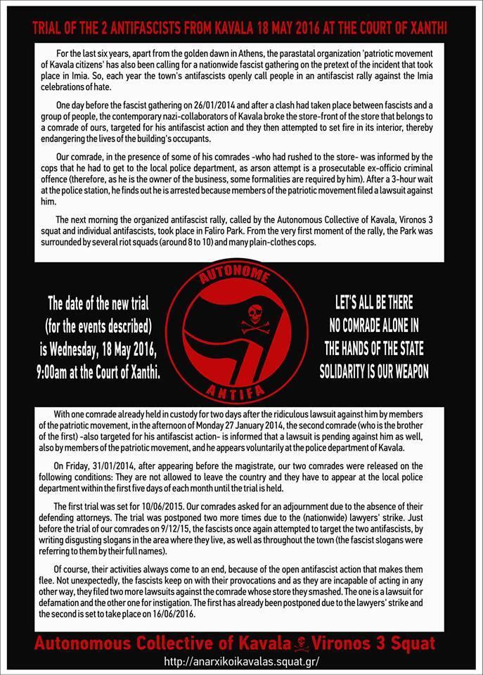 Affiche de solidarité