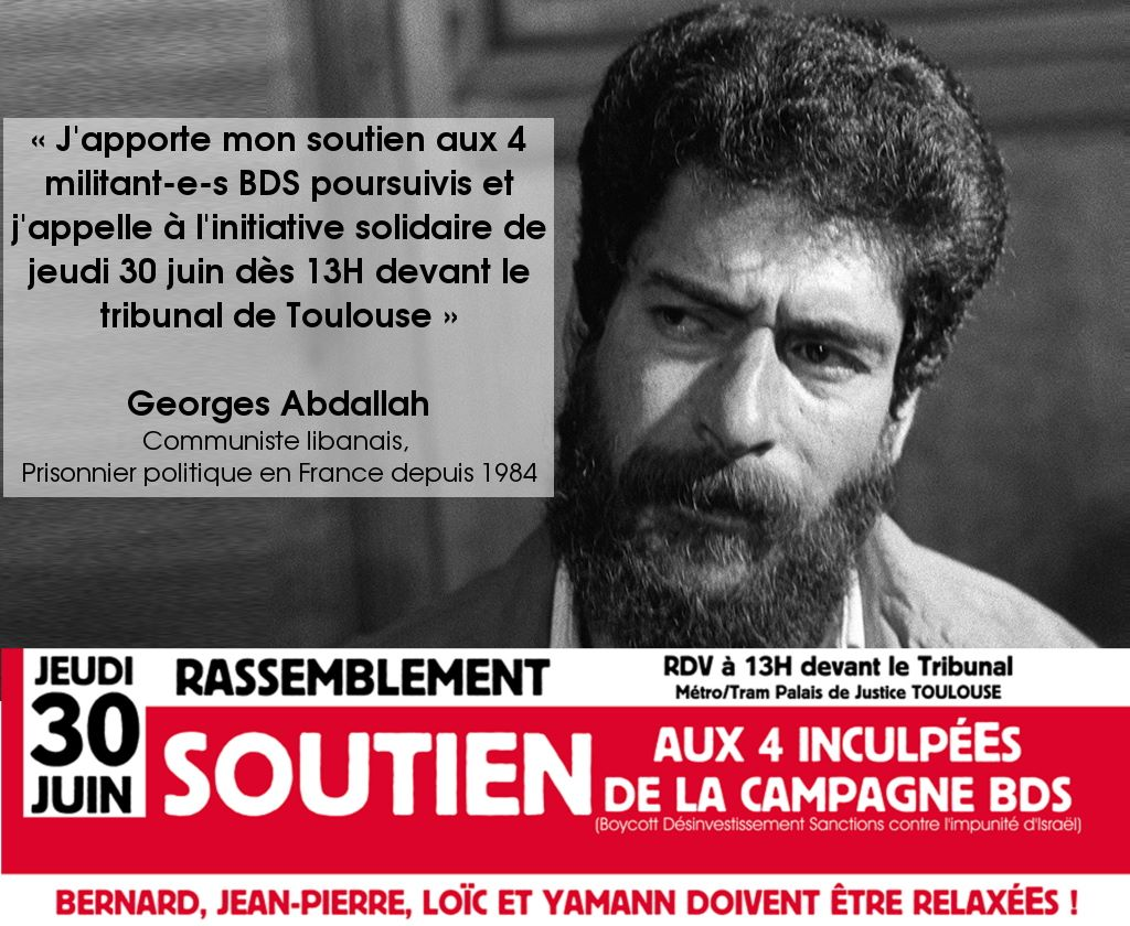 Soutien aux 4 inculpés de la campagne BDS