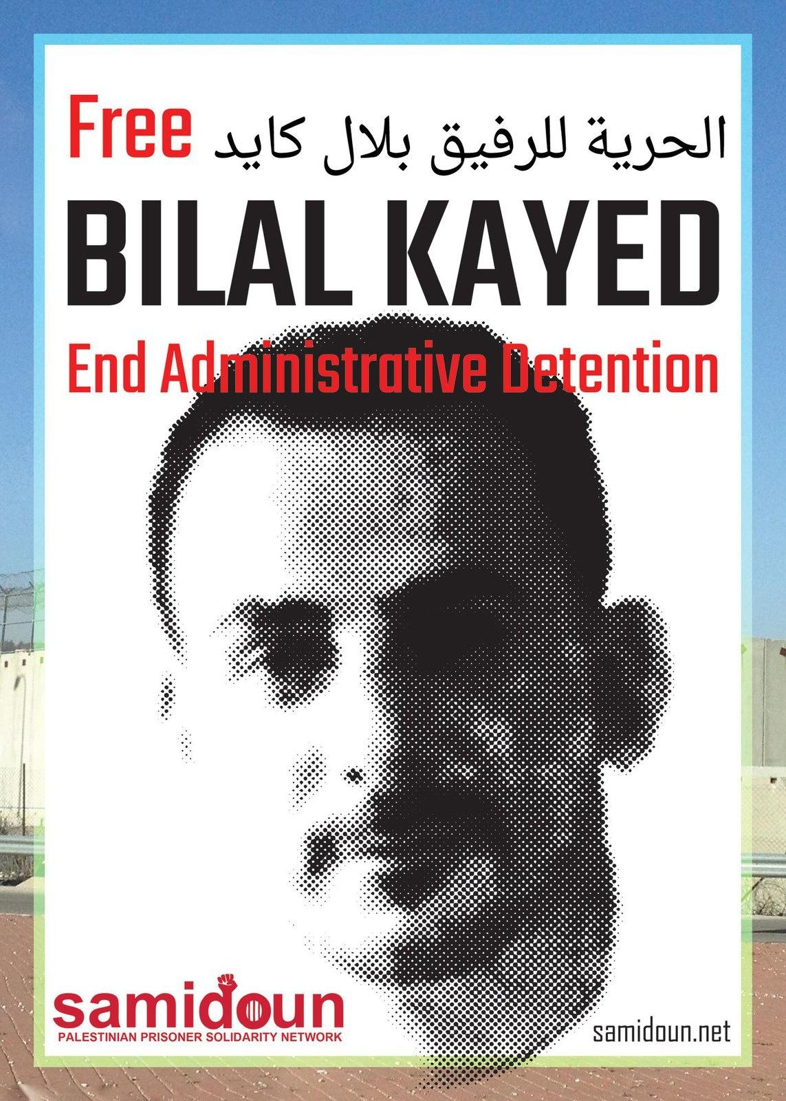 Liberté pour Bilal Kayed