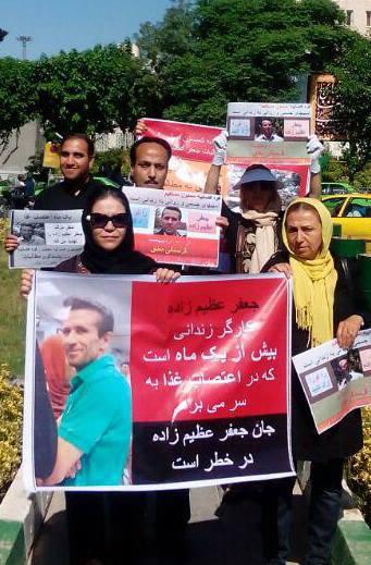 Manifestation pour Jafar Azim Zadeh