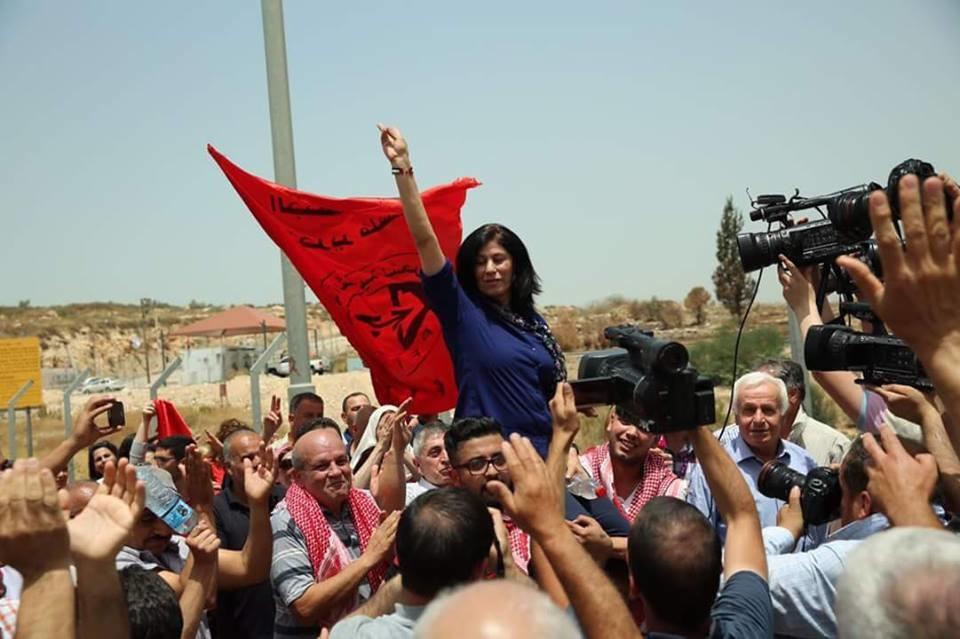 Khalida Jarrar à sa libération